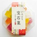 いろどり宝石菓×3個 岡伊三郎商店「こはく寒天 琥珀寒天 寒天ゼリー」