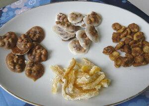 【送料込み】西八製菓 出雲駄菓子 4種類詰め合わせ (柚子の砂糖漬け、豆板糖、黒糖豆板糖、蜂蜜そら豆)