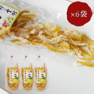 西八製菓 出雲駄菓子 ゆずの砂糖漬け 110g×6袋