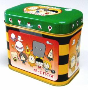 【メーカー発送】 あかいし屋 ゲゲゲの鬼太郎妖怪BOX 【きたろう】