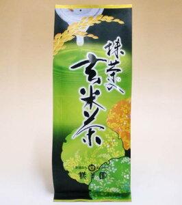 桃翆園のお茶 抹茶入り 玄米茶 200g×10