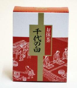 【送料無料】桃翆園のお茶 抹茶 千代の白 30g×9