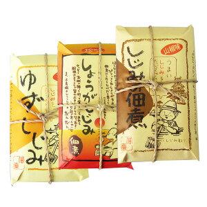 中浦食品 しじみ佃煮(生姜味、山椒味、ゆず味)各1個(ご自宅用)