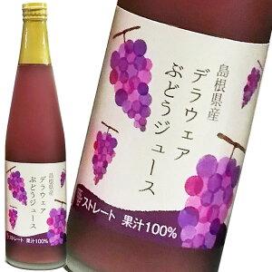島根ワイナリー 島根県産ぶどう使用!ぶどうジュース デラウェア 500ml×6本