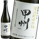 島根ワイナリー清酒酵母仕込 甲州 720ml 【メーカー発送】 ワイン 出雲