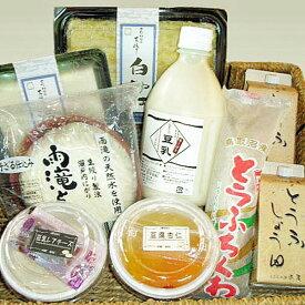 とうふ工房雨滝 豆腐とデザートセット 『和−なごみ−』