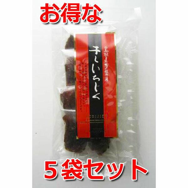 島根県多伎町産 干しいちじく 100g × 5袋 国産 いちじく ドライフルーツ 新生活 母の日