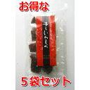 【送料込み】 島根県多伎町産 干しいちじく(蓬莱柿) 100g × 5袋