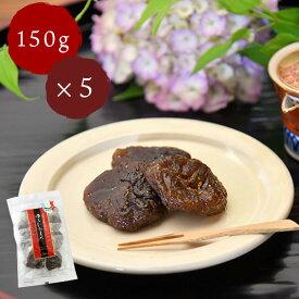 島根県多伎町産 干しいちじく(蓬莱柿) 150g×5袋 国産 ドライフルーツ