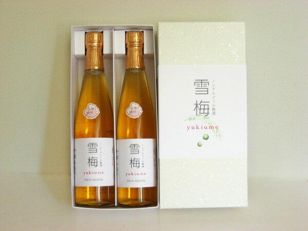 【酒 梅酒】 ノンアルコール梅酒 雪梅 500ml × 2 化粧箱入り【ノンアルコール 無添加】【RCP】