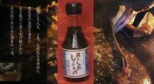 刺身醤油 国内産丸大豆 再仕込み本醸造さしみ醤油 150ml×5本 奥出雲 森田醤油