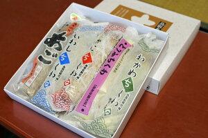 前田商店 ちくわ5本セット (メーカー直送 鳥取のちくわ)