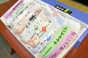 前田商店 ちくわ10本セット (豆腐ちくわなど人気のちくわもりだくさん)