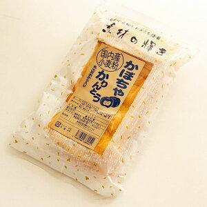 【送料込み】夢工房21 かぼちゃかりんとう 130g 10ヶ入り (メーカー直送)