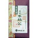 【茶 日本茶】 松平不昧公生誕250周年記念 中村茶舗 煎茶 不昧公 100g 【RCP】