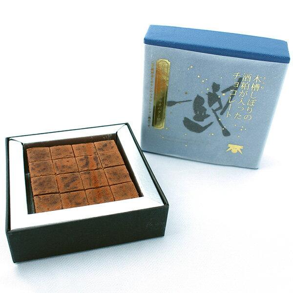 【予約販売】 青砥酒造 香る酒粕チョコ ★紙袋付き★チョコレート バレンタインデー お酒 日本酒