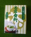 【茶 日本茶】 千茶荘 玉露白折テトラ型ティーパック2g × 11袋 【茶 お茶 日本茶 国産 種類豊富 お試し】【RCP】