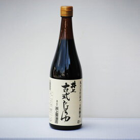 井上古式醤油 古式じょうゆ 濃い口 720ml×2本 島根県 井上醤油店