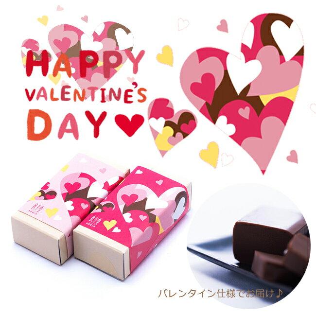 バレンタイン ギフト 2018 プチギフト和菓子 チョコレート「和しょこら」1ケ 和菓子屋さんのチョコレート 送料別(宅配便\880)【あす楽対応】