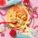 母の日ギフト ランキング プレゼント スイーツ ギフトセット 焼き菓子 ギフト箱に入れてお届け 送料無料 良平堂