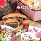 ありがとう 老舗 スイーツ 誕生日 プレゼント / 旬の和菓子10入と造花のカーネーション付き おためし /【あす楽対応】
