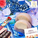 母の日 母の日ギフト お母さん ありがとう 和菓子 ギフト 老舗 誕生日 プレゼント スイーツ / 栗きんとん水まんじゅう…