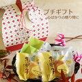 お誕生日粗品プレゼント和菓子プチギフト焼き菓子セット良平堂