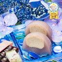 和菓子 お歳暮 御年賀 ギフト 老舗 誕生日 プレゼント スイーツ 栗 / 栗きんとん水まんじゅう 8個入 送料無料 ひん…