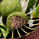 お中元 サマーギフト ランキング プレゼント スイーツ ギフトセット 誕生日 ありがとう 和菓子 / 恵那 よもぎ大福 10…