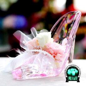 プリザーブドフラワー ギフト 誕生日 バラ フラワー プレゼント ブリザーブドフラワー お祝い 女性 彼女 ガラスの靴 花 薔薇 還暦祝い 結婚祝い 電報|結婚式 退職祝い 黄色 ブリザードフラワー プロポーズ ガラスのくつ 光る シンデレラ プレミアム お中元