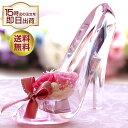 母の日 プリザーブドフラワー 誕生日 退職祝い ガラスの靴 ハイヒール プリザーブド フラワー ギフト プレゼント 結婚…