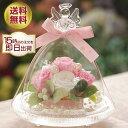 プリザーブドフラワー ギフト 結婚祝い プレゼント お祝い 花 おしゃれ 女性 ドーム 電報 ガラスドーム 結婚記念日 還…