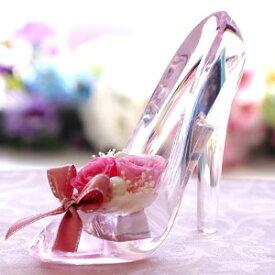 プリザーブドフラワー 誕生日 プレゼント ガラスの靴 おしゃれ ギフト プレゼント 結婚祝い 結婚式 結婚記念日 お祝い 贈り物 電報 女性 彼女 フィアンセ プロポーズ おすすめ アイテム ディズニー 靴 退職祝い 花 バラ ガラスのくつ シンデレラの靴 送料無料 シンデレラ