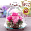 あす楽 15時 プリザーブドフラワー ギフト 仕様 プリザーブド フラワー 誕生日 結婚祝い プレゼント 花 贈り物 おしゃ…