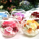 あす楽 15時 プリザーブドフラワー ギフト 仕様 誕生日 プリザーブド フラワー 結婚祝い プレゼント お祝い 贈り物 花…