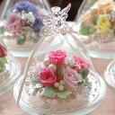 プリザーブドフラワー ギフト ガラスドーム エンジェル 誕生日 プレゼント 贈り物 プレゼント プリザーブドフラワー …