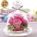 結婚祝い プリザーブドフラワー ギフト ガラスドーム プレゼント お祝い 電報 | 結婚式 フラワー 退職祝い 女性 ブリ…