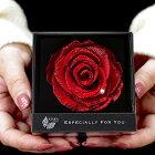 プリザーブドフラワー プリザーブド フラワー 誕生日 結婚祝い 退職祝い プレゼント ギフト お祝い 記念 記念品 ボックス ギフト 電報 結婚式 バラ ばら 一輪 1輪 花 女性 おしゃれ 薔薇 ブルー バラ 赤 プロポーズ 送料無料 エスペシャリー BOX