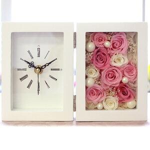 プリザーブドフラワー 時計 バラの置き時計 ギフト 誕生日 お祝い プレゼント 電報 結婚式 両親 フラワーアレンジメント プリザーブド ブリザードフラワー 還暦祝い 結婚祝い 退職祝い フラ
