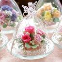 送料無料 プリザーブドフラワー ランキング 1位 ガラスドーム エンジェル 誕生日 バースデー ギフト プレゼント 贈り…