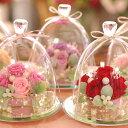プリザーブドフラワー 花 誕生日プレゼント ギフト 女性 両親 結婚記念日 お祝い | 電報 結婚式 プレゼント フラワー …