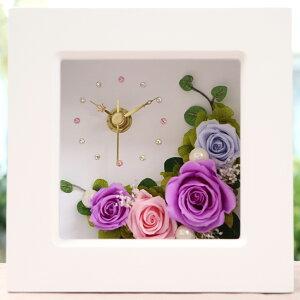時計 プリザーブドフラワー 結婚祝い 退職祝い 還暦祝い 誕生日プレゼント 退職 お祝い ギフト 結婚式 電報 両親 花 女性 | プレゼント フラワー ブリザードフラワー 花時計 結婚記念日 ブリ