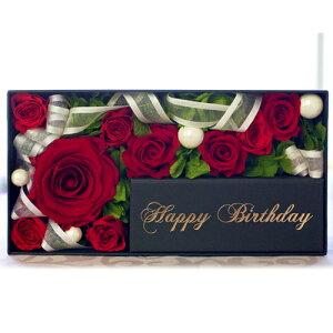 プリザーブドフラワー box リングピロー 誕生日 プレゼント ギフト バースデープレゼント 贈り物 サプライズ 電報 お祝い プリザーブド フラワー 花 赤 レッド ピンク 青 ブルー 女性 彼女 特
