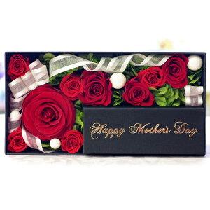 母の日 プリザーブドフラワー プリザーブド フラワー box リングピロー 母の日 ギフト プレゼント 贈り物 花 プリザーブド フラワー 花 赤 レッド ピンク 青 ブルー 女性 彼女 特別 おしゃれ