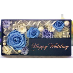 プリザーブドフラワー プリザーブド フラワー box リングピロー 結婚祝い 結婚式 お祝い プレゼント ギフト 新婦 プリザーブド フラワー 花 赤 レッド ピンク 青 ブルー 女性 彼女 特別 おしゃ