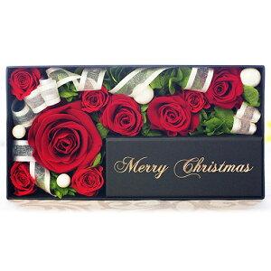 プリザーブドフラワー プリザーブド フラワー box リングピロー 退職祝い プレゼント クリスマスプレゼント ギフト 花 プリザーブド フラワー 花 赤 レッド ピンク 青 ブルー 女性 彼女 特別