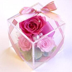 プティカレ プリザーブドフラワー 送料無料 ギフト 誕生日 贈り物 プレゼント 結婚祝い フラワーギフト プリザーブド フラワー スクウェア 四角