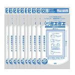 透明ブックカバーミエミエ・文庫サイズ5パックセット(125枚)【メール便での発送可能】