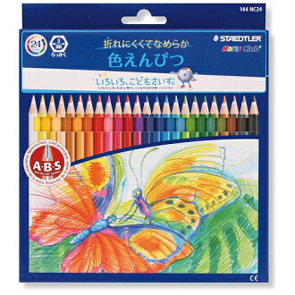It is with a Staedtler Norris club colored pencil 24 colors set paper package