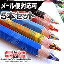 ポイント5倍 《メール便可》コヒノール マジックペンシル ゴシックペン 太軸3色ペン 5色セット KOH-I-NOOR/HARDTMUTH/MAGIC/コヒノー...